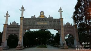 柳州开元寺法会通启