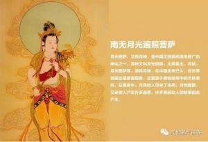 兴化宝严古寺 -- 中秋节拜月祈福法会通启